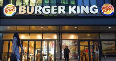 因疫情暫停營業付不出房租、食材費用 漢堡王宣布破產