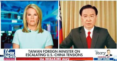 陸將對台動武? 外交部澄清:是強調防禦能力重要性