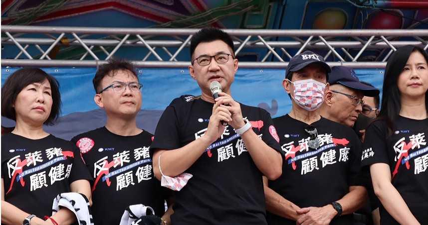 江啟臣邀請蔡英文辯論萊豬  總統府:回歸理性討論