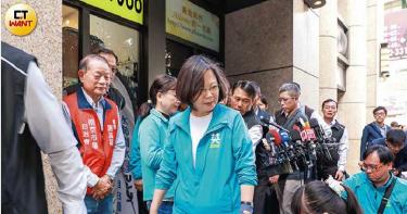【禿子有話說4】民進黨「四推策略」 把台灣搞成黑白電視