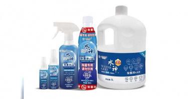 【防疫情報】「水神」通過中國國家標準認證 使用更安心