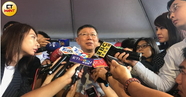 郭台銘宣布不選 柯文哲: 的確有想過登記參選