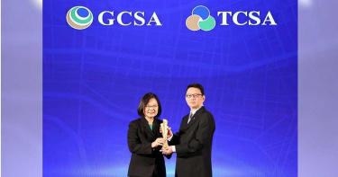 【好評情報】信義房屋再度榮獲全球企業永續獎