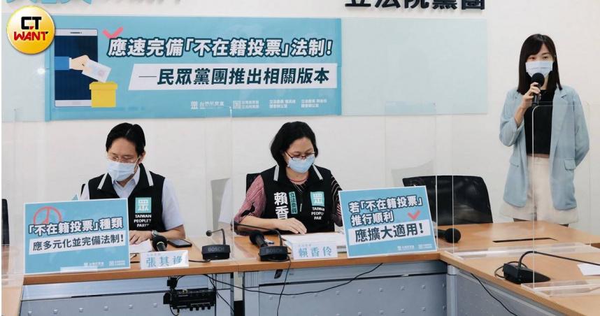印尼移工在台選總統笑台灣人還要回南部投 民眾黨推不在籍投票