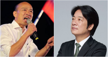 韓國瑜稱「得民調者得痔瘡」 賴清德:錯誤衛教