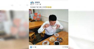 顏寬恒敗選PO文「先吃飽才有力氣工作」 網友:4年後再戰
