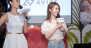 HIT ! AVIOT打造女性專屬真無線藍牙耳機,馬卡龍耳機「TE-D01i」時尚登場!全新「拿鐵色」八月下旬開始販售!