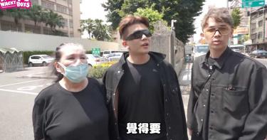 百萬網紅團體成員媽出獄 母子深情告白惹哭粉絲網友