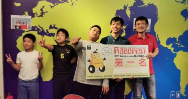 疫情控制得當神助攻 「2020世界機器人大賽」獲多項世界第一名