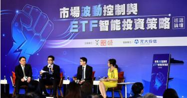 【阿水講股】股市阿水:危機入市怎麼買?首選ETF