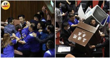 立法院長游錫堃宣布投票開始!藍綠爆發衝突 圈票處整個推倒搬走