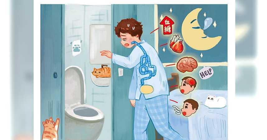 夜尿早喪命2/膀胱比你想得更神秘 竟能偵測大腦心臟是否生病!