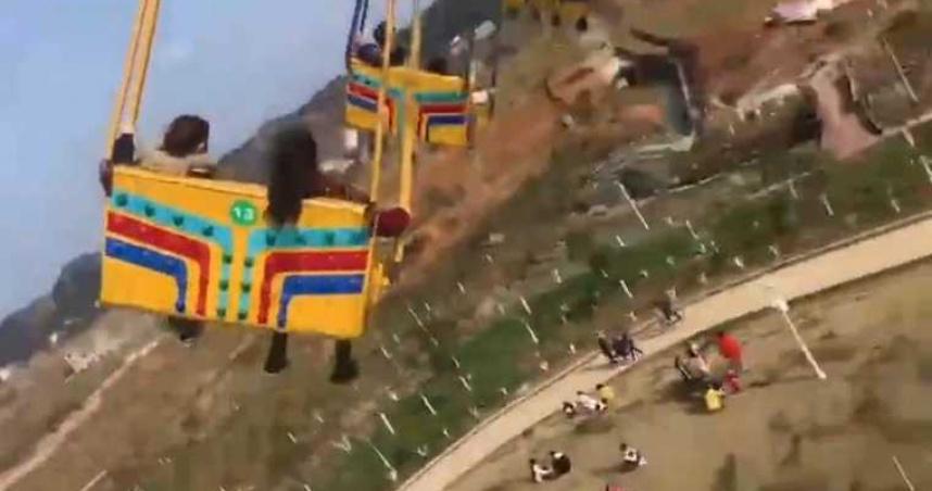 湖南遊樂場「空中飛椅」繩索斷裂 多名遊客墜地受傷