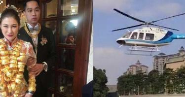 男方直升機迎娶!婚宴每桌29萬「礦泉水要價千元」 黃金新娘霸氣曝光