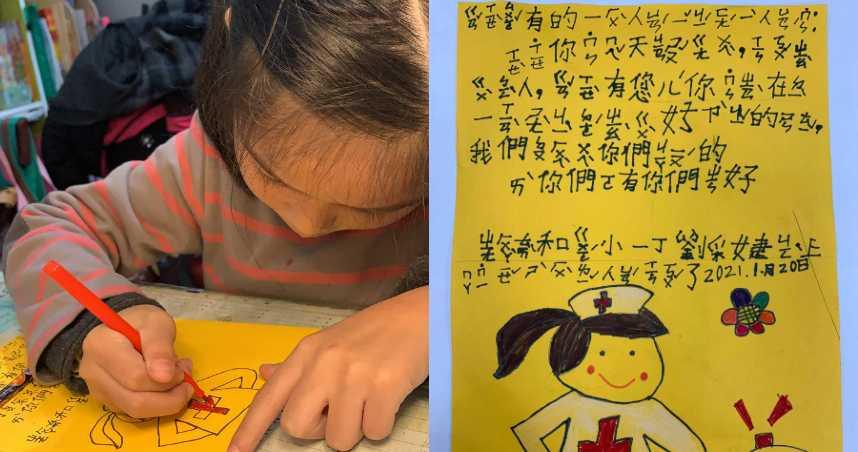 7歲女童親筆信感謝醫護人員 暖心文字融化網友:有慈悲心的孩子