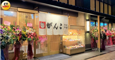 日本關西名店來台 高 CP值人氣王限時急推第二套半價