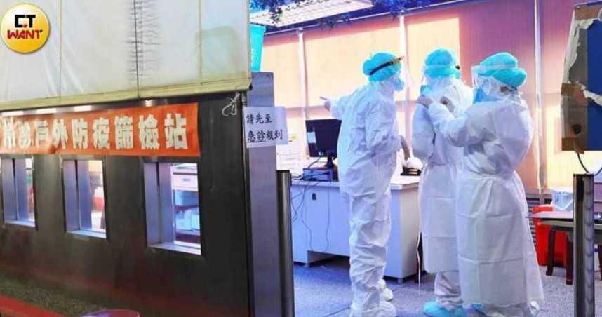 3家壽險擴大門診理賠!南山、遠雄、台灣人壽宣布 凡遇這一情況視同住院定義
