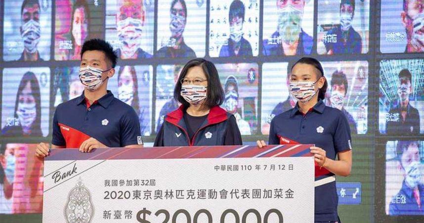 東奧運代表團授旗 蔡英文:期待選手持續突破極限!用最好的表現來激勵台灣