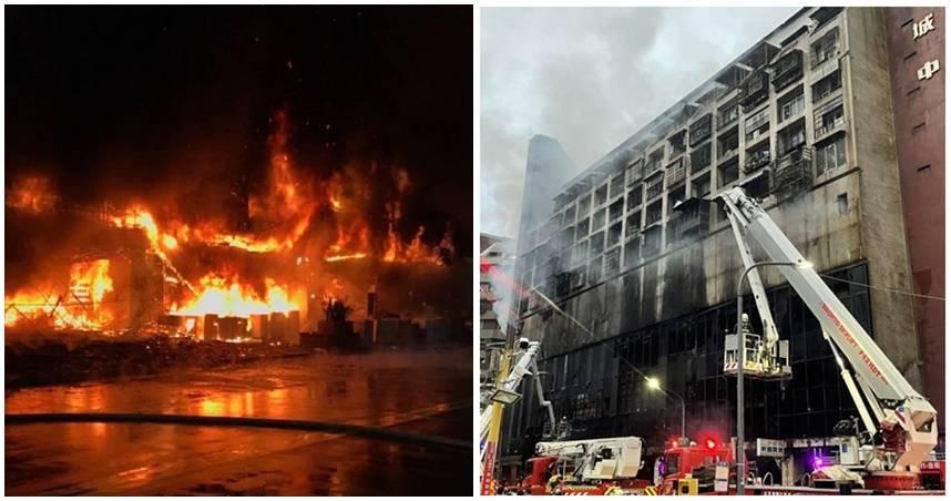 「高雄城中城大樓」凌晨惡火 第一目擊者還原現場