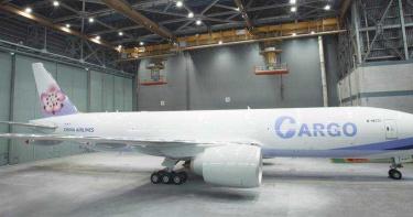 華航機身新塗裝藏台灣 李德維酸:像被大陸吞了
