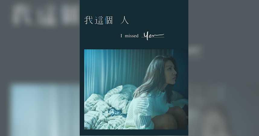 艾怡良電影處女作挑大樑 攜手徐譽庭征戰大銀幕