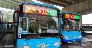 怪客出沒基隆602公車 微笑摸數名女學生手臂