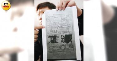【空中危機2】P圖假造安全簽證 技師被玩「18招」