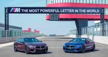 地表最強性能王者BMW M8登台 享受狂放操控樂趣