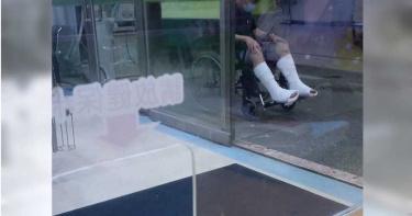 警察插乾股色情護膚店? 督察科上門查警員心虛跳樓摔斷腿