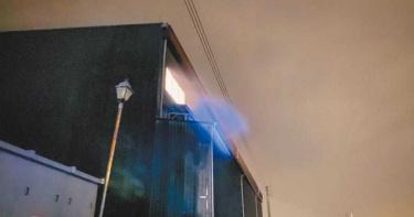 苑裡鐵工廠偷排奇怪煙霧 遭勒令停工罰12萬元