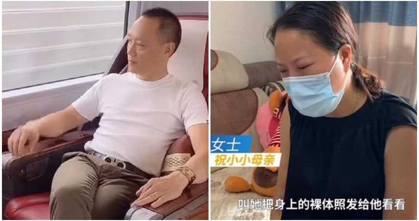 13歲少女遭「性侵懷孕」跳樓輕生 46歲多金男沒在怕!爽PO旅遊照炫耀