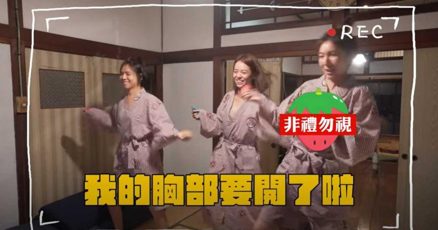 4女星丟掉包袱大秀舞技 網笑翻:4纖女直接出道啦!
