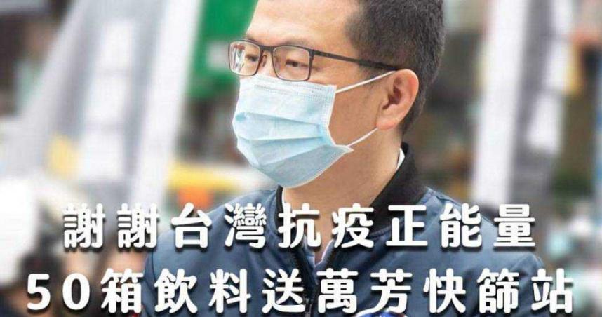 謝謝日本火速捐AZ 羅智強:也感激10年前對日付出真心的台灣人民