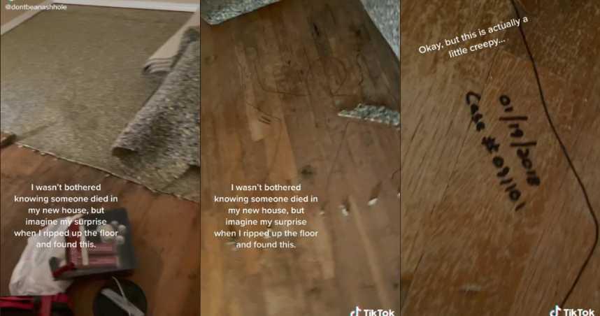 拉開新家地毯發現「詭異人型黑線」 網友驚喊:快搬走!