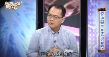 補教名師陳星消失3年去哪了? 鄭弘儀曝「他在台灣生存很困難」