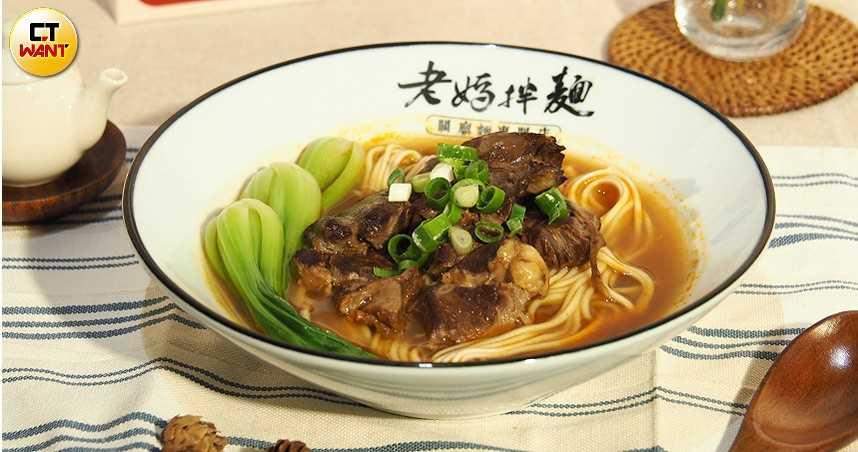 【疫情商機-1】拌麵品牌升級 推常溫即食拉麵 攜手福義軒、林聰明沙鍋魚頭聯名合作