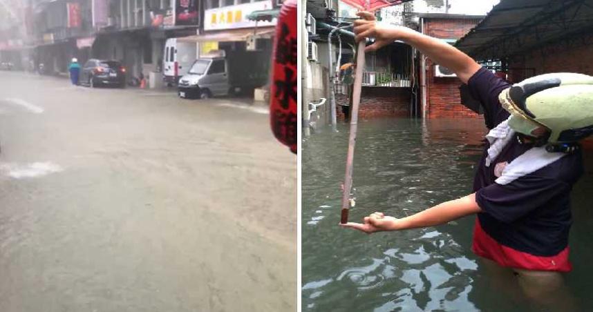 國家警訊響了「即將發生大雷雨」!汐止烏來淹水一級警戒 及時雨降石門水庫上游