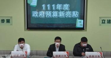 明年中央政府總預算5大亮點 蔡適應:疫情下經濟良好