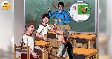 【西苑虐生3】帶到隔壁班羞辱 開粉絲頁叫他「勃起的小雞雞」
