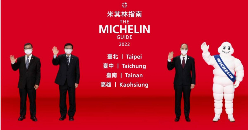 2021台北台中米其林指南系列8╱全新的競爭 台南高雄米其林觀察