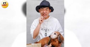 【寵物情緣】胡瑋杰狗兒子改名驅魔 數度抓狂亂咬人