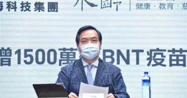 台灣完成3600萬劑莫德納採購 陳時中:今年Q4先進貨100萬劑