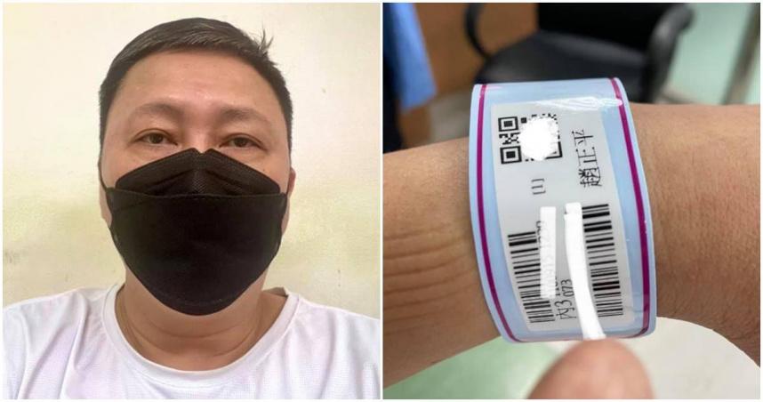 趙正平驚傳住院!「煎熬8小時」病因曝光 他嘆:真的不知會這麼嚴重