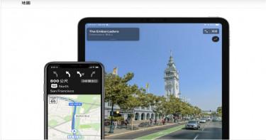 為了不再內建Google Maps花數十億美元 蘋果:我們能創造更好的