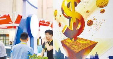 「發愈多省愈多」 企業搶發公司債9月噴天量1420億