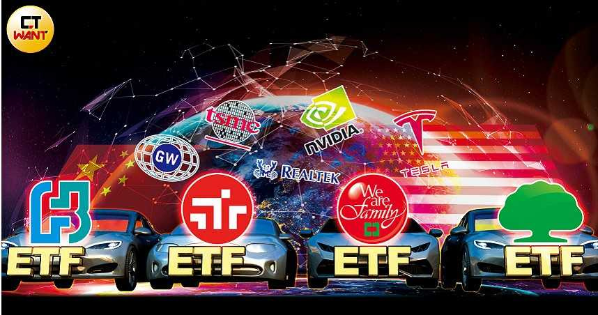 ETF挖寶戰略1/股民買到「大缺貨」 投信爭相追捧電動車題材