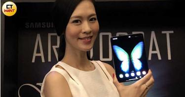 三星Galaxy Fold摺疊機下周登台 售價68,888元貴翻天