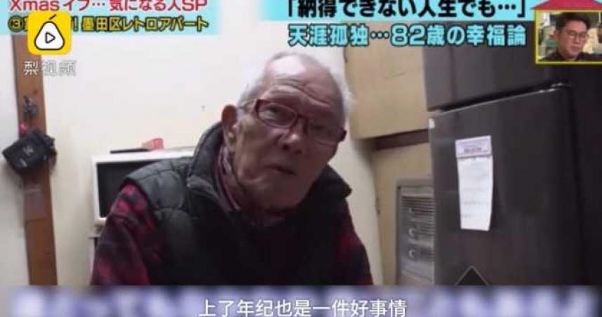 82歲爺一輩子不婚!自曝背後故事:不懂家人是什麼