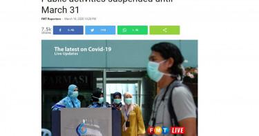 東南亞疫情升溫!馬來西亞首相晚間宣布 鎖國行動開始