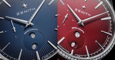 月明星爍演繹復古「茄」情!ZENITH聯名HABANOS浪漫打造羅密歐與茱麗葉雪茄月相限量對錶